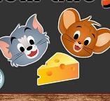 Зануда Том и мышонок Джерри