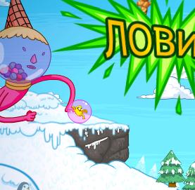 Скачать игры девочек русском языке